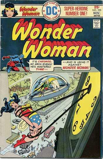 Wonder Woman #220