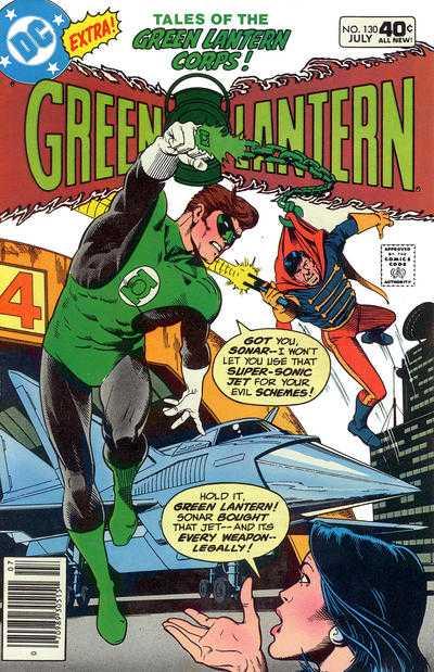 Green Lantern #130