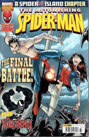 The Astonishing Spider-Man #77