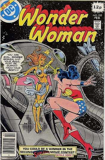 Wonder Woman #252