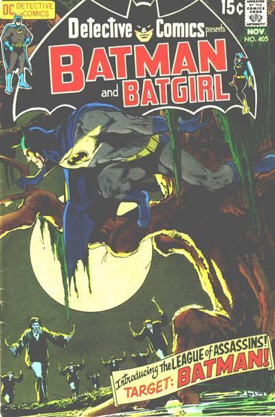 Detective Comics #405