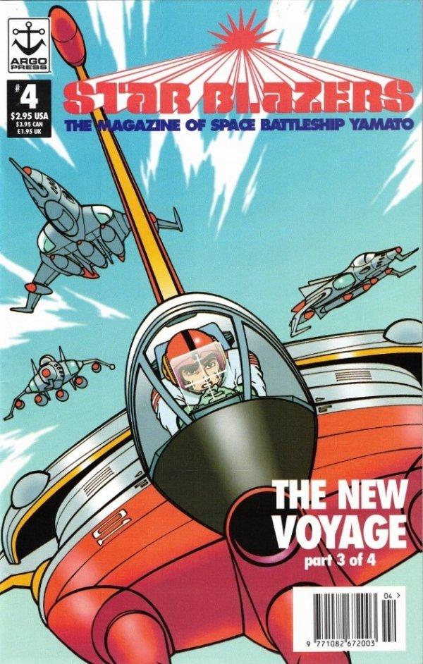 Star Blazers: The Magazine of Space Battleship Yamato #4