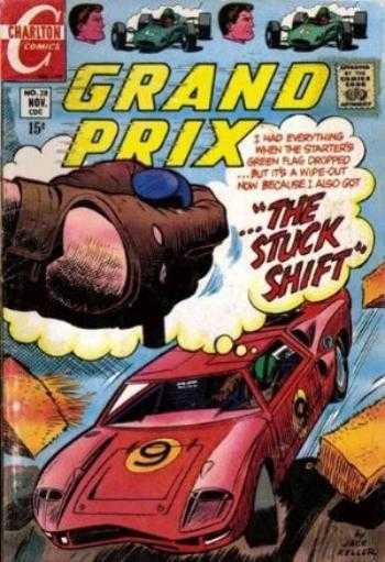 Grand Prix #28