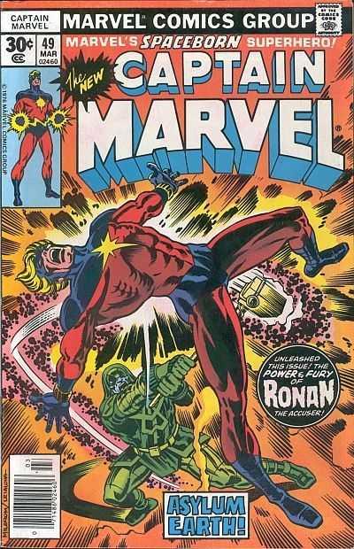 Captain Marvel #49