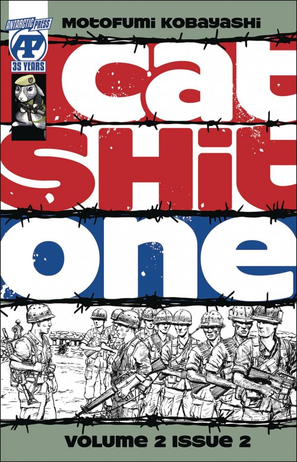 Cat Shit One Vol. 2 #2