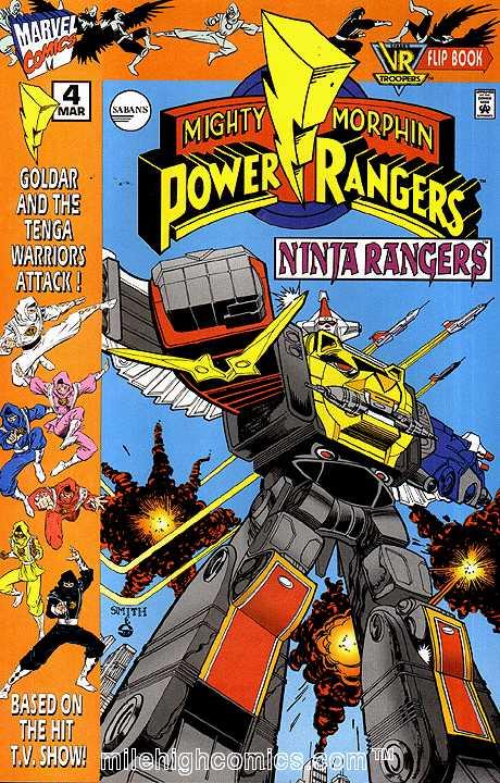 Mighty Morphin Power Rangers: Ninja Rangers / VR Troopers #4