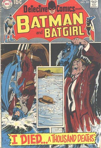 Detective Comics #392