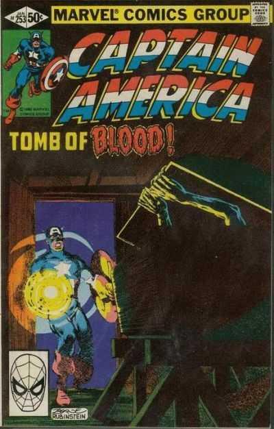 Captain America #253