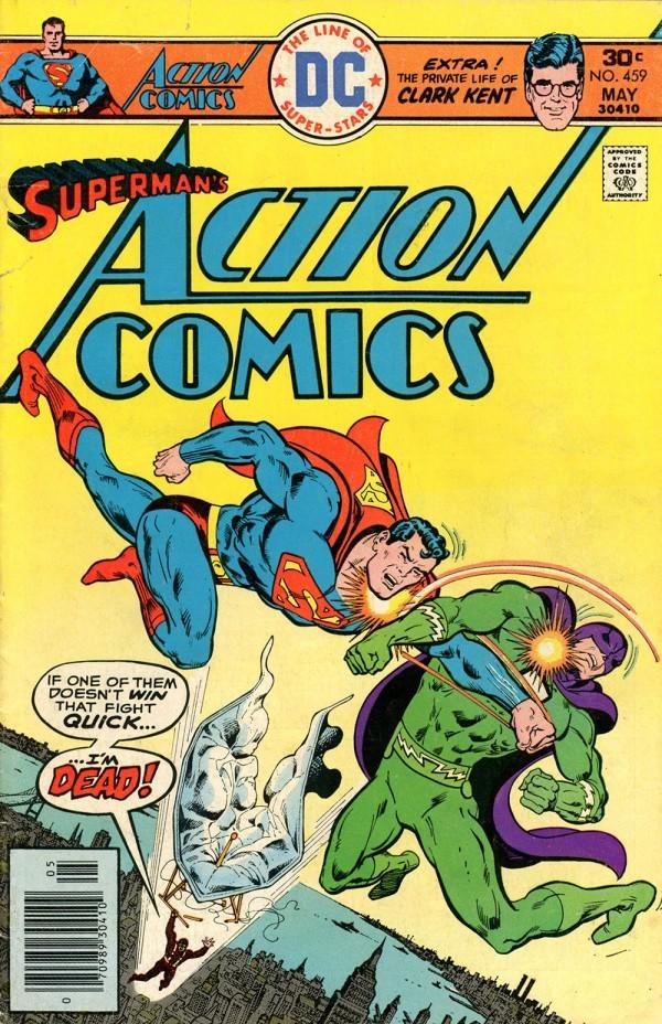 Action Comics #459