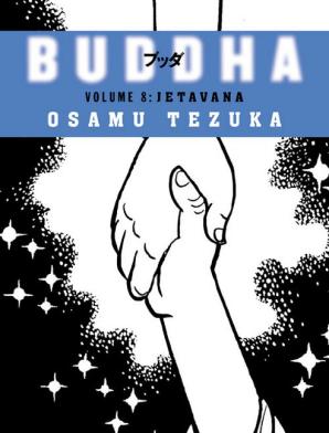 Buddha Vol. 8: Jetavana