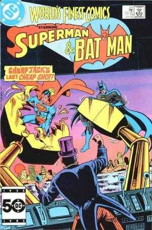 World's Finest Comics #317