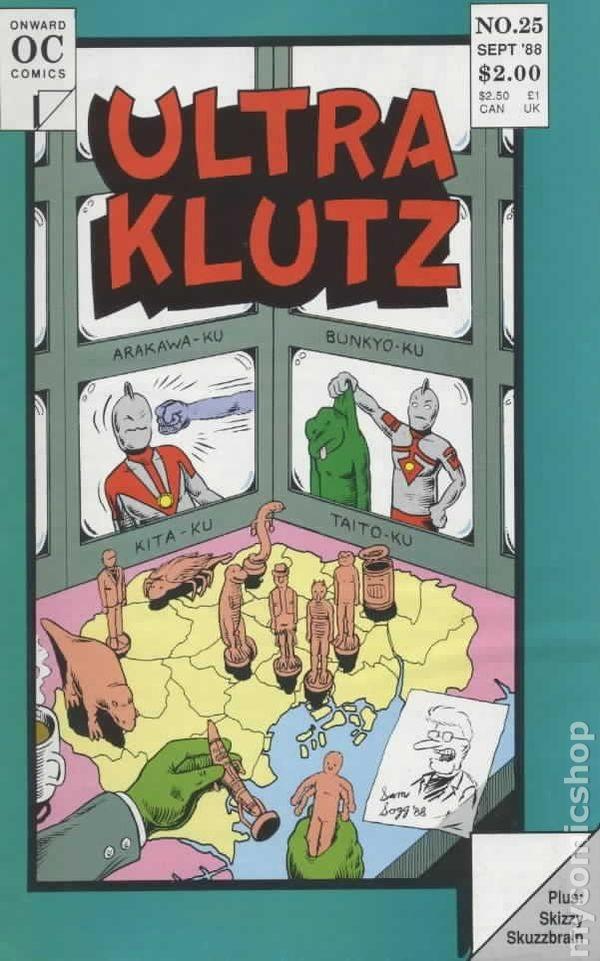 Ultra Klutz #25