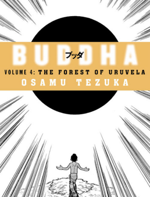 Buddha Vol. 4: The Forest of Uruvela