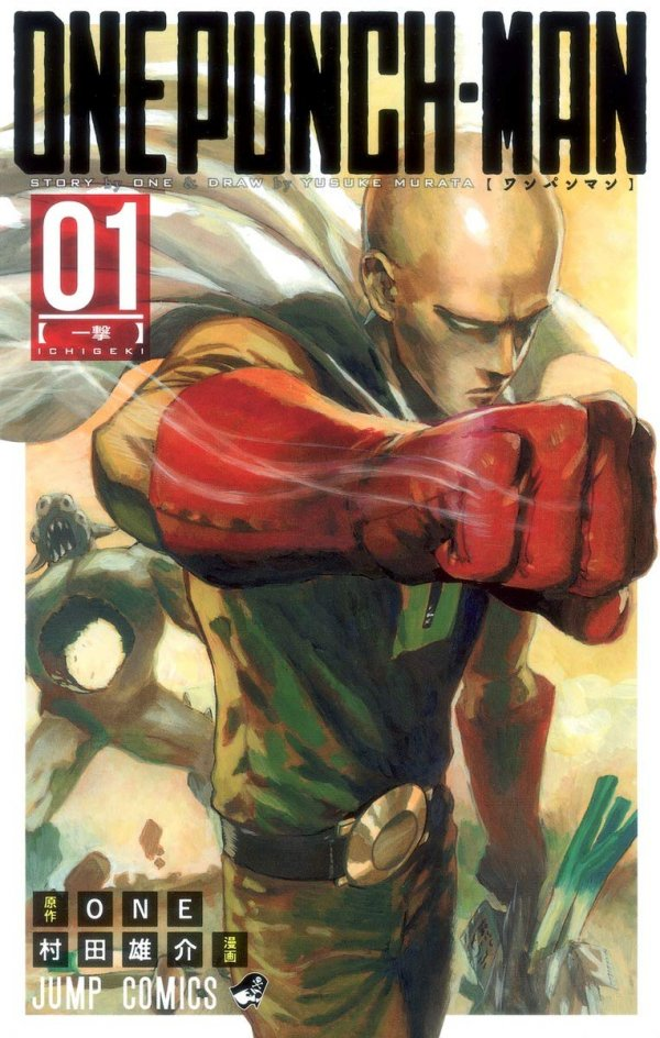 One Punch Man Vol. 1 TP