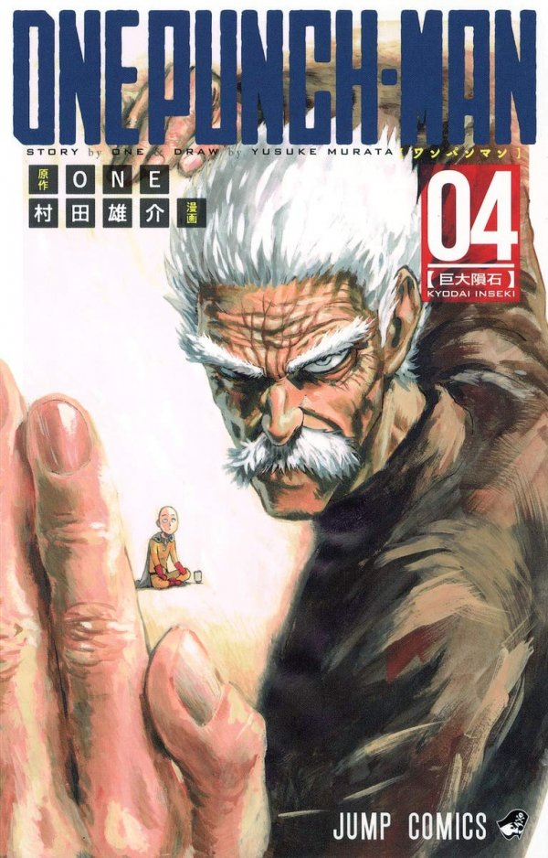 One Punch Man Vol. 4 TP