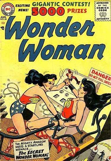 Wonder Woman #84