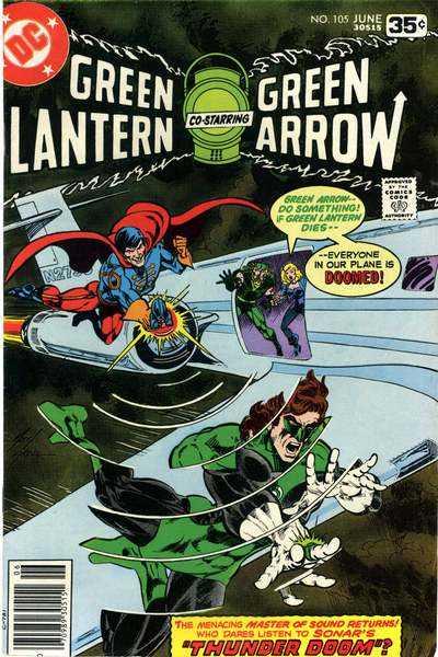 Green Lantern #105