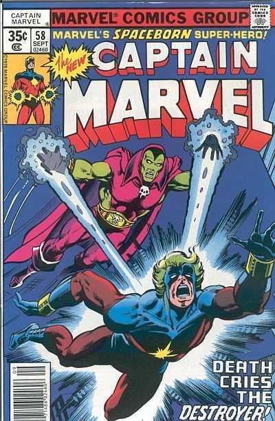 Captain Marvel #58