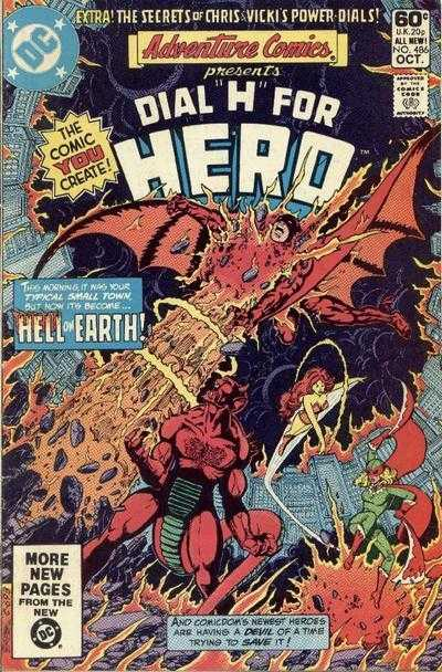 Adventure Comics #486