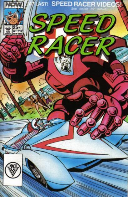 Speed Racer #25