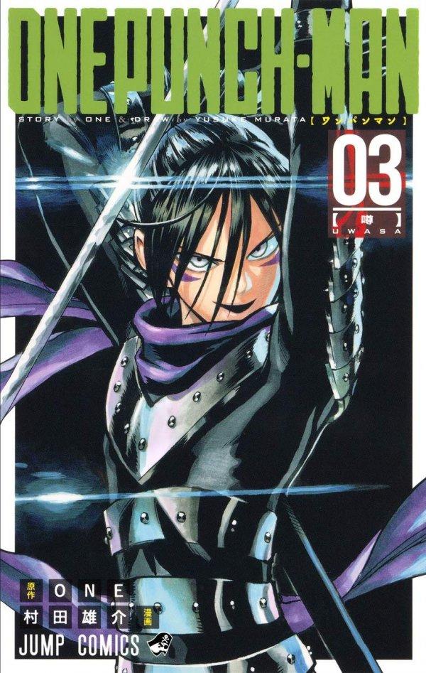 One Punch Man Vol. 3 TP