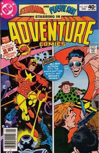 Adventure Comics #467