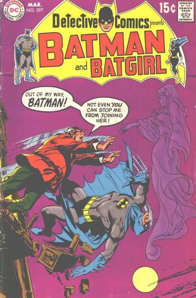 Detective Comics #397