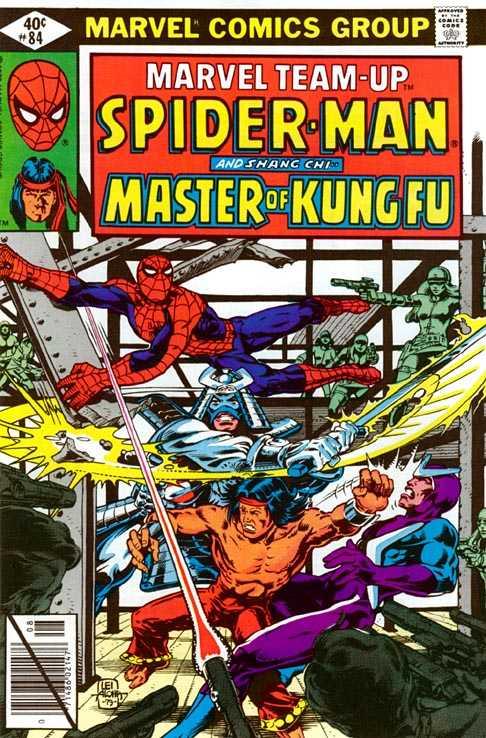 Marvel Team-Up #84