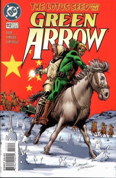 Green Arrow #112
