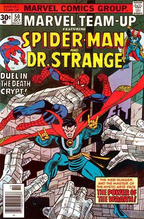 Marvel Team-Up #50