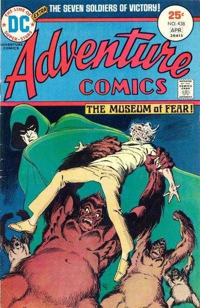 Adventure Comics #438