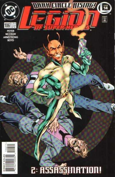 Legion of Super-Heroes #106