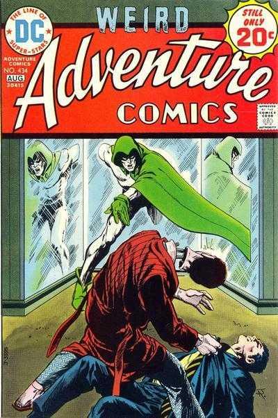 Adventure Comics #434
