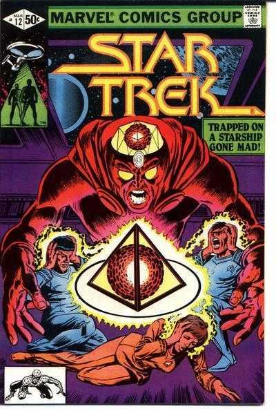 Star Trek #12