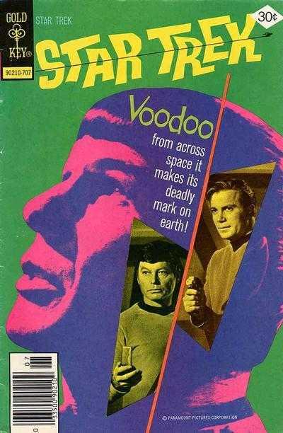 Star Trek #45