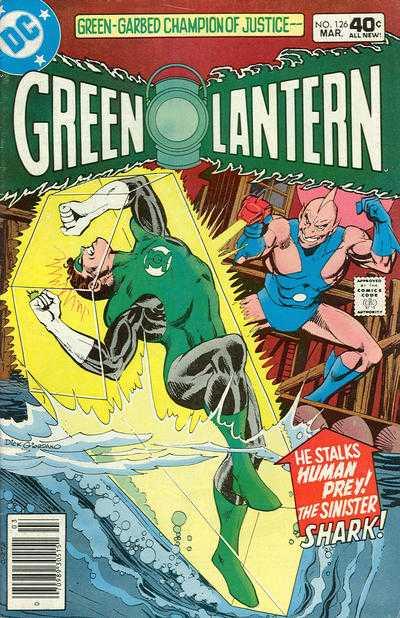 Green Lantern #126