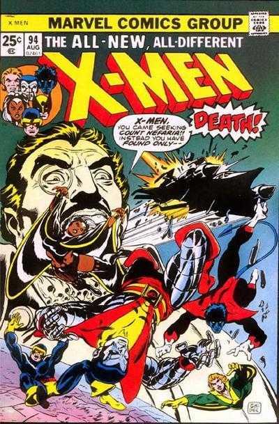 The X-Men #94