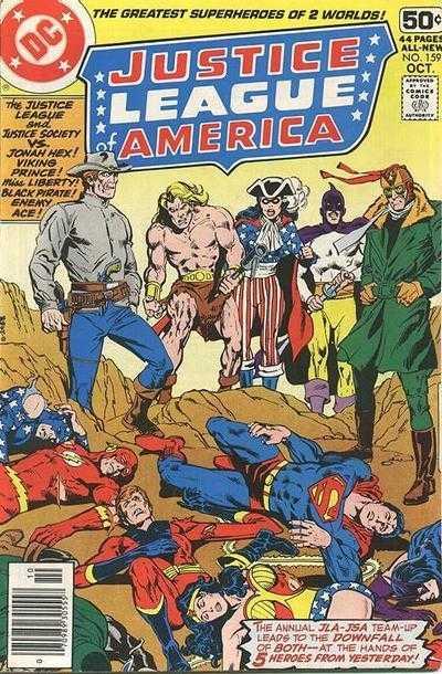 Justice League of America #159