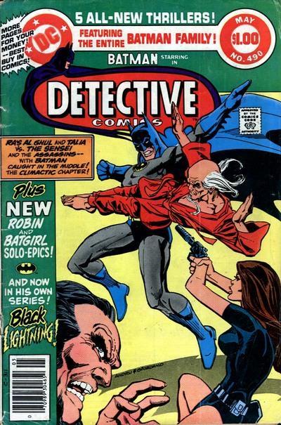 Detective Comics #490