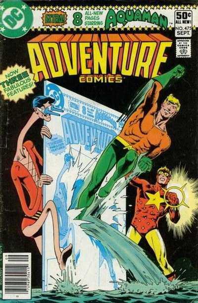 Adventure Comics #475
