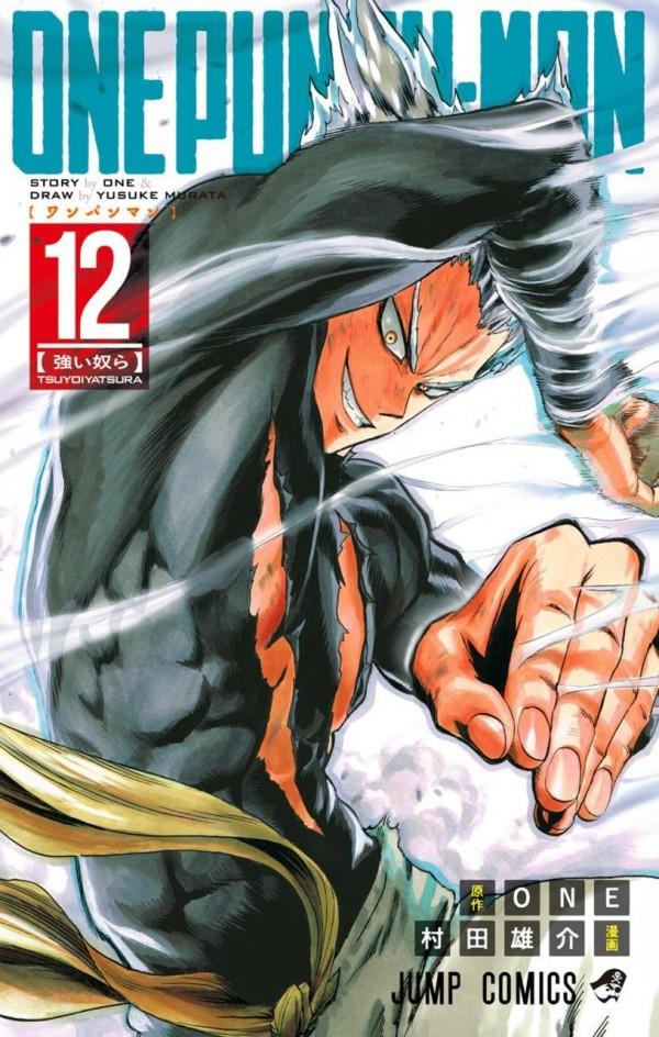 One Punch Man Vol. 12 TP