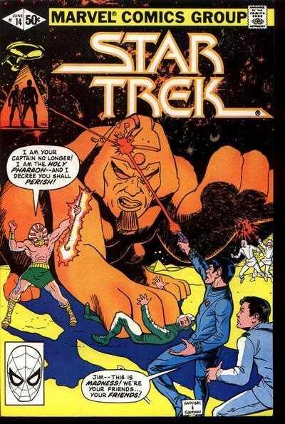 Star Trek #14
