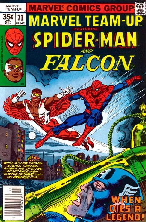 Marvel Team-Up #71