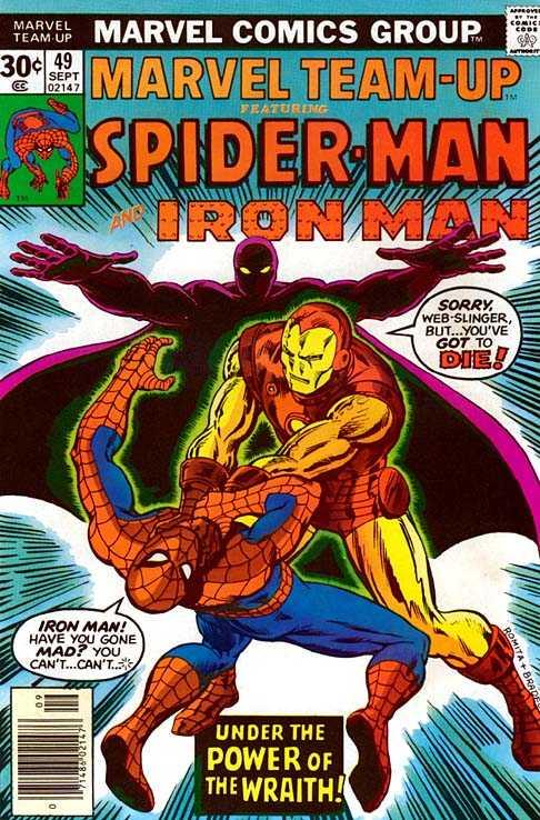 Marvel Team-Up #49