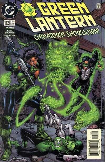 Green Lantern #112