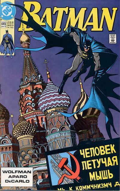 Batman #445