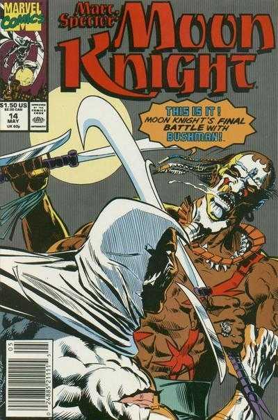 Marc Spector: Moon Knight #14