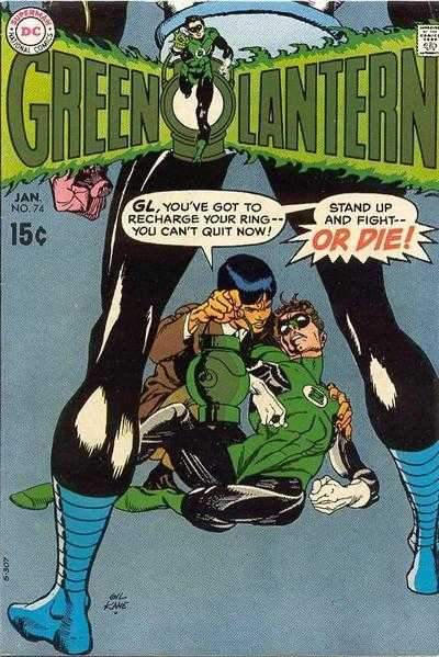 Green Lantern #74