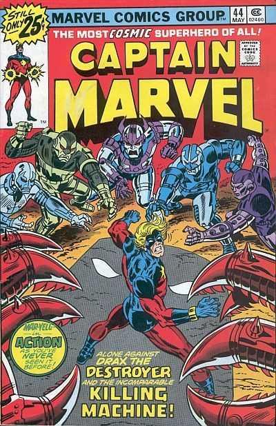 Captain Marvel #44