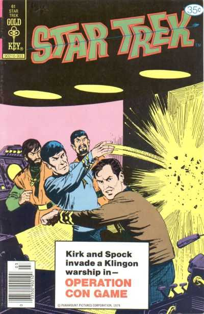 Star Trek #61